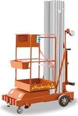 پارسیان بالابر تولیدکننده انواع بالابرهای متحرک و ثابت با سیستم الکتروهیدرولیک