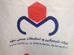 شرکت شیمیایی و تحقیقات صنعتی ساوه