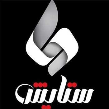 طراحی اپلیکیشن اندروید در اصفهان