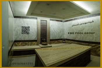 طراح و مجری حمام سنتی در محلات