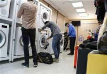 laundry رختشوی خانه فردوسی