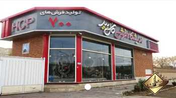 خرید مستقیم فرش کاشان از شرکت فرش خاوران