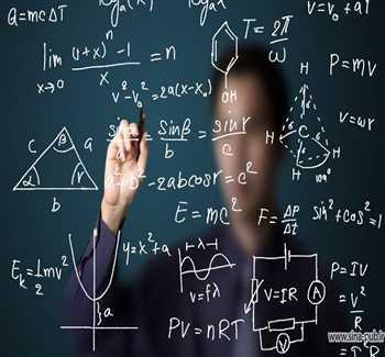 تدریس خصوصی ریاضیات / مشاوره تحصیلی