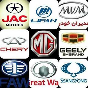 فروشگاه لوازم یدکی خودرو چینی ایران یدک