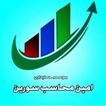 انجام کلیه امور حسابداری-حسابرسی-مالی-مالیاتی-ثبت شرکت