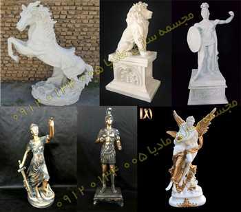 فروش مجسمه باغی|خرید مجسمه ویلایی | فروشنده مجسمه دکوری| مجسمه فایبرگلاس| انواع مجسمه | مجسمه بزرگ | کارگاه تولید انواع مجسمه | کارخانه تولید مجسمه