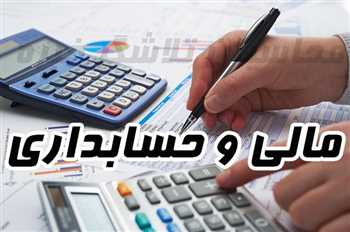 اظهارنامه ارزش افزوده تحریر دفاتر قانونی  ارزش افزوده  صورت های مالی