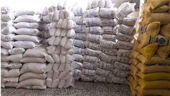 فروش ویژه برنج ایرانی ( شمالی)