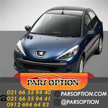 سنسور دنده عقب فابریک 206 با مناسب ترین قیمت در پارس آپشن