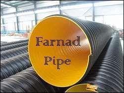 بازرگانی فرناد پایپ تأمین کننده لوله های کاروگیت استاندارد