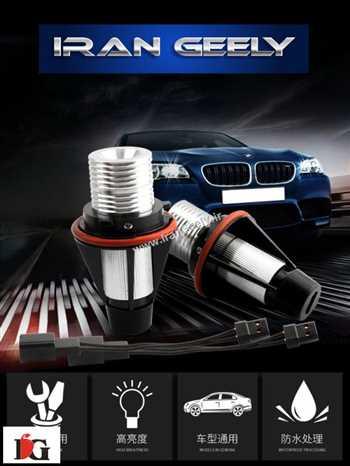 لوازم تزئینی و و لوکس بی ام و BMW