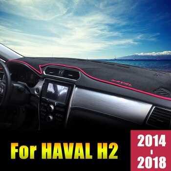 روداشبوردی خودرو HAVAL H2