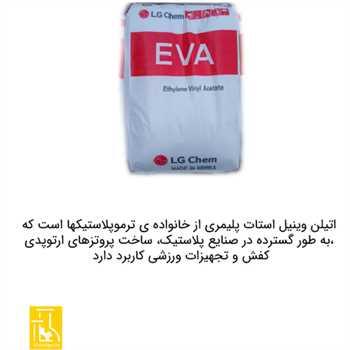فروش  EVA 28025
