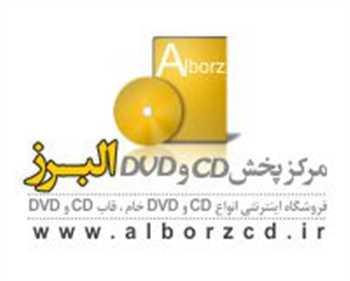 فروشگاه اینترنتی البرز سی دی