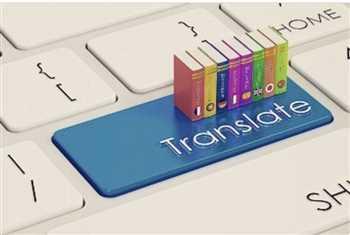 ترجمه تخصصی و حرفه ای متون و مقالات