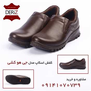کفش اسکاپ مدل جی هو کشی