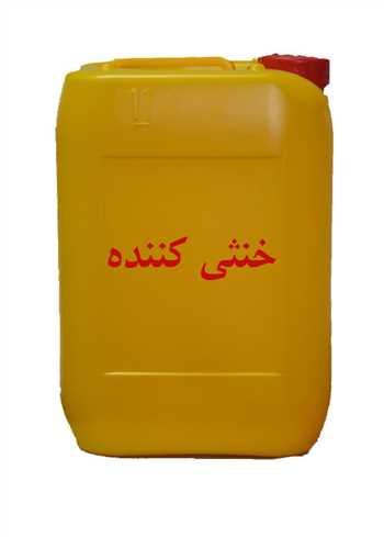 خنثی کننده اسید دیسکلر