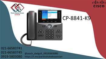 تامین انواع تلفن های تحت شبکه viop - ip  سیسکو cisco