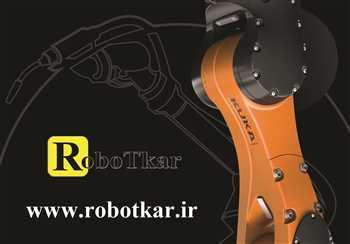 فرصت طلایی استخدام مهندس در ربات کار