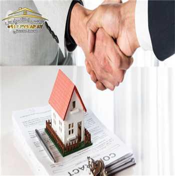 خرید خانه در پاکدشت  | فروش خانه در پاکدشت | آژانس املاک پارس | رهن و اجاره خانه در پاکدشت | اجاره و رهن مغازه در پاکدشت | املاک مامازند| بنگاه پاکدشت