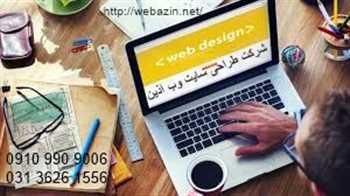 برنامه نویسی اندروید در اصفهان