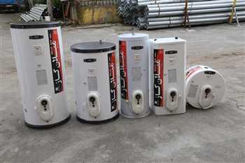 شرکت میلان گاز آمل