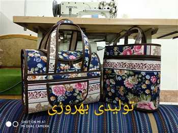 تولید انواع کیف های فلاکسی و استخری