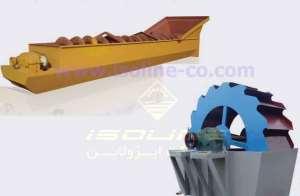 ماسه شور در ظرفیت های مختلف 30 تا 120 متر مکعبی